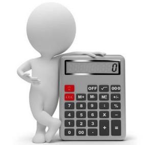 Узнать стоимость перевозки больных с помощью калькулятор