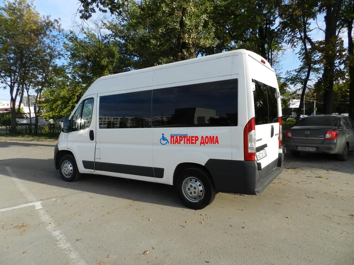 Перевозка лежачих больных и инвалидов в Волгограде